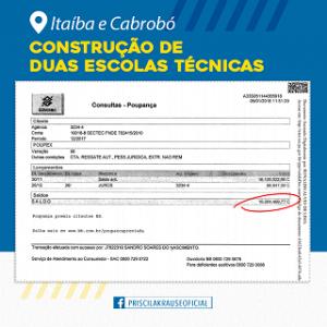 CARD-12-665780-retificado